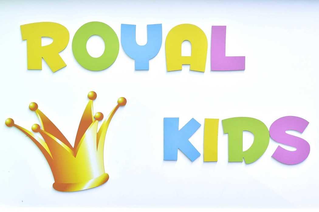 Royal Kids - Langueux (22) : plafonds suspendus dsc0735